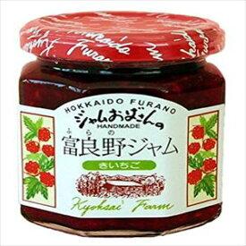 富良野ジャム木いちご 【店頭受取対応商品】