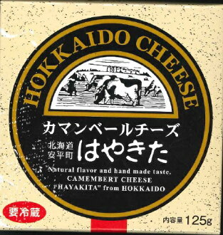 The cheese that Camembert came already