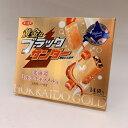 数量限定 黄金なブラックサンダー(北海道ミルクキャラメル味)14袋入り 【北海道限定】【ブラックサンダー】【】【期…