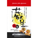 【蔵生】【生チョコサブレ】ロバ菓子司 蔵生(白黒ミックス)6枚入 【北海道限定】【銘菓】