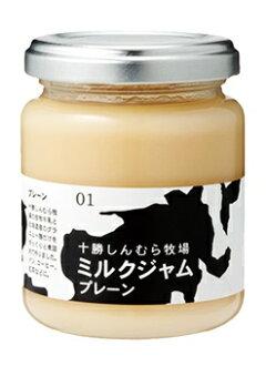 しんむら ranch milk jam plane 140 g Hokkaido souvenir popularity
