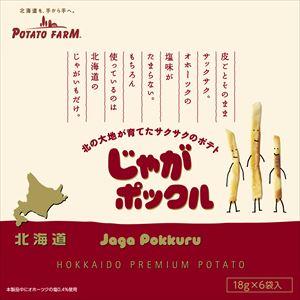 じゃがポックル6袋入り   限定 お土産 土産 みやげ お菓子 誕生日祝い ギフト ご挨拶 プレゼント 札幌 ポテトファーム POTATOFARM