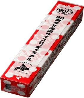 One Hokkaido dice caramel