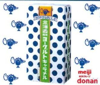 Hokkaido yogurt caramel
