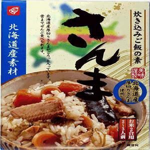 炊き込みご飯の素 さんま 【ベル食品】【ご飯のお供】 お中元 ギフト