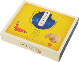 【柳月】夜空の月子 6個入り 【新商品】【北海道限定】【ryugetsu】【十勝チーズまんじゅう】【あんバタサン】【札幌】【ランキング】【祝いお取り寄せギフト】【まんじゅう】