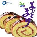 ハロウィン よいとまけ 三星 (1本入) 日本一食べづらいお菓子 北海道 ハスカップ スイーツ ロールケーキ カステラ 洋…
