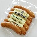 札幌バルナバハム チーズウィンナー【北海道お土産探検隊】