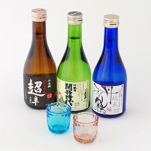 千歳鶴 地酒 のみくらべ 300ml×3本セット