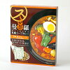 Mandala Sapporo soup Curry vegetables [the Hokkaido souvenirs souvenirs souvenirs white return gifts giveaway] fs04gm