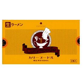 【8月15日は送料300円割引!*画面では既に300円割引後の送料を表示させています】YOSHIMI (ヨシミ) 札幌カリーヌードル 2食入 352g
