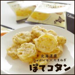 [Calbee Potato] 洋蔥脆薯餅 10袋入