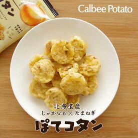 カルビーポテト (Calbee Potato) ぽてコタン 6袋入