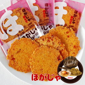 山口油屋福太郎 北海道フリッターおせん ほがじゃ ほたて(2枚×8袋入)