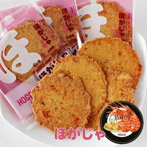山口油屋福太郎 北海道フリッターおせん ほがじゃ えび(2枚×8袋入)
