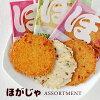 【山口油屋福太郎】北海道脆仙贝综合组 12袋(扇贝・虾味・昆布)