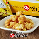 YOSHIMI (ヨシミ) 北海道限定 札幌おかきOh!焼とうきび 10袋入