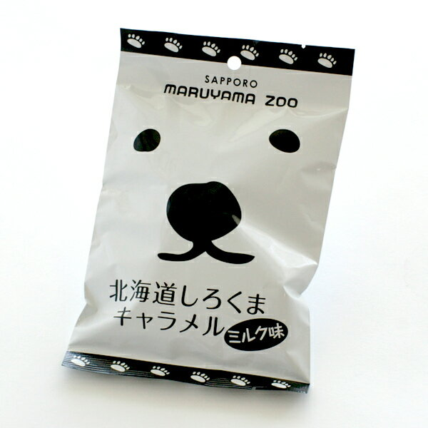 札幌グルメフーズ 北海道しろくまキャラメル ミルク味 108g