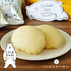 YOSHIMI(ヨシミ)しろくまドルチェ6個入
