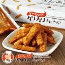 札幌スープカリーせんべい カリカリまだある? 8袋入 YOSHIMI (ヨシミ)