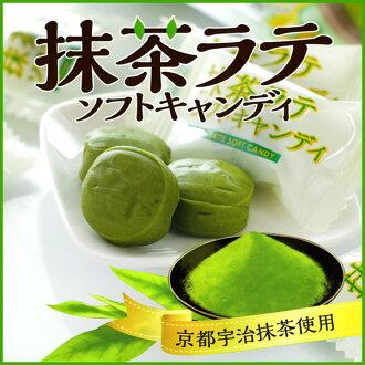 罗曼司制菓 抹茶拿铁软糖