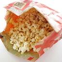 【キャッシュレス5%還元対象】前田農産 十勝ポップコーン 〜黄金のとうもろこし畑から〜 1袋 56g