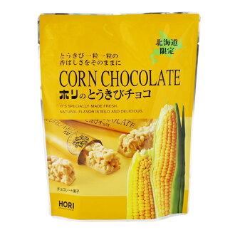[HORI] 玉米巧克力棒 (10袋)