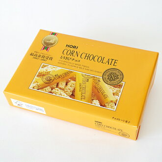 [HORI] CORN CHOCOLATE  (16 bars)