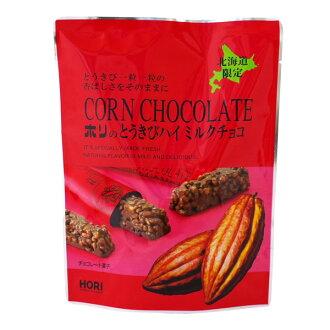 옥수수 초콜릿 높은 우유 10 개입 fs3gm