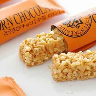 [HORI] 玉米巧克力棒(夕张哈密瓜/ 10袋)