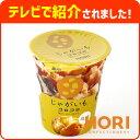 Hori085-02_tv