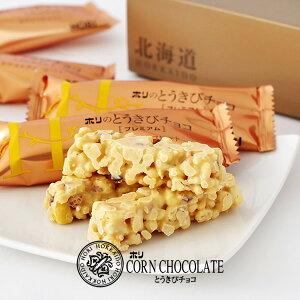 ホリ とうきびチョコ プレミアム 16本入