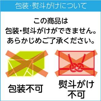 【送料300円割引中→10月10日中のご注文に限る*画面では既に300円割引後の送料を表示しています】鰊和次郎伝統の漁師めし