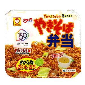 【キャッシュレス5%還元対象】東洋水産(マルちゃん) 北海道限定 やきそば弁当 1個