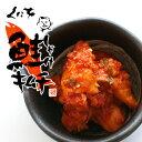 くにをの鮭キムチ 150g【北海道お土産探検隊】