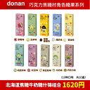 Donnan10set cn