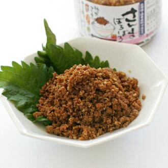 [Hokkaido Seafood] Jarred Pike Mackerel