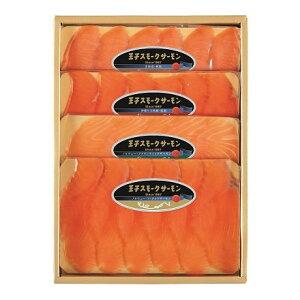 王子サーモン 王子スモークサーモンスライス 4種類食べ比べセット 60g×4種(ARFC-4) プレゼント 北海道 グルメ