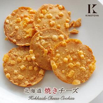 12 pieces of きのとや Hokkaido firing cheese