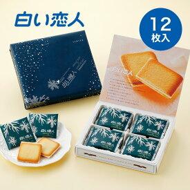 ISHIYA (石屋製菓) 白い恋人 ホワイト 12枚入