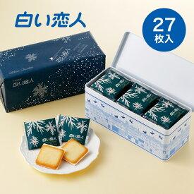 ISHIYA (石屋製菓) 白い恋人 ホワイト 27枚入