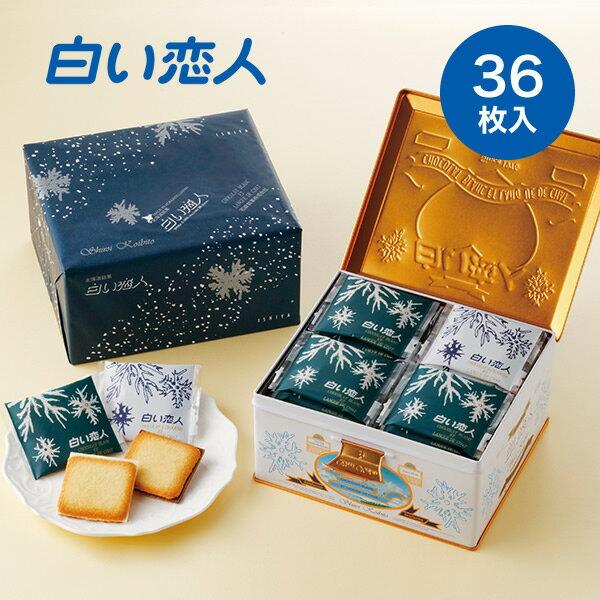 石屋製菓 白い恋人 36枚入(ホワイト27枚・ブラック9枚)