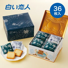 ISHIYA (石屋製菓) 白い恋人 36枚入(ホワイト27枚・ブラック9枚)