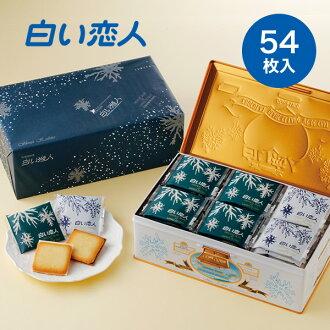 石匠制果白色的恋人54张装的礼物微型礼物礼物糕点点心罐rangudosha烤点心巧克力巧克力白巧克力饼干
