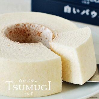 White Baum TSUMUGI (tsumugi) ISHIYA (ishiya) gift gifts giveaway suites sweets set gift Baumkuchen Baumkuchen baked cake chocolate chocolate white chocolate