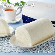 白いロールケーキISHIYA(石屋製菓)