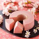 桜バウム TSUMUGI ギフト プチギフト プレゼント スイーツ お菓子 ギフト【北海道お土産探検隊】