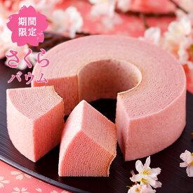 ISHIYA (石屋製菓) さくらバウム TSUMUGI(つむぎ) 1個