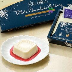 ISHIYA(石屋製菓)白い恋人ホワイトチョコレートプリン3個入