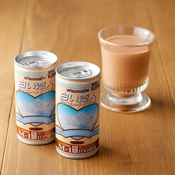 石屋製菓 白い恋人チョコレートドリンク 1缶